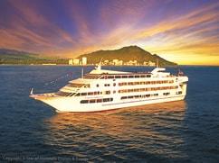 Hawaii Dinner Cruises Hawaii Discount - Hawaiian islands cruise