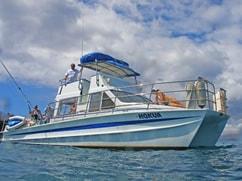 Maui deep sea fishing and sportfishing charters hawaii for Maui bottom fishing