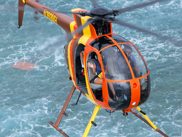 Maui Open Door Helicopter Tours