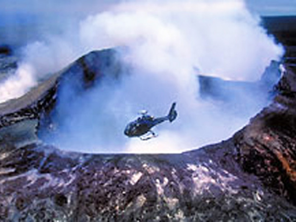 Blue Hawaiian Helicopters  Circle Of Fire Plus Waterfalls Hilo Airport  H