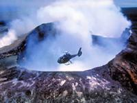 Blue Hawaiian Helicopters - Circle of Fire plus Waterfalls (Hilo Airport) - Hawaii Discount