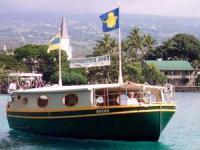 Kailua Bay Charter Company - Glass Bottom Boat Cruise - Hawaii Discount