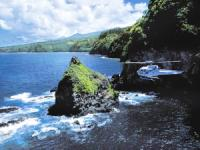 Air Maui - Complete Circle Island Helicopter Tour - Hawaii Discount