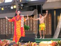 Hawaii Entertainment