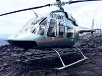 volcano helicopter tour