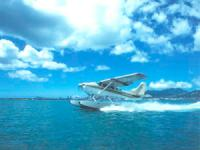 Oahu Island Seaplane - Islander Flight - Hawaii Discount