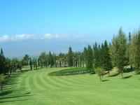 Pukalani Country Club - Hawaii Discount