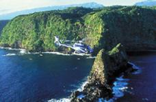 Blue Hawaiian Helicopter Tour Hana Haleakala (50 min) - Hawaii Discount