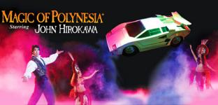Magic of Polynesia Deluxe Dinner Show - Hawaii Discount