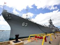 Pearl Harbor Tours: USS Missouri Arizona Memorial & Pearl Harbor (#63) - Hawaii Discount